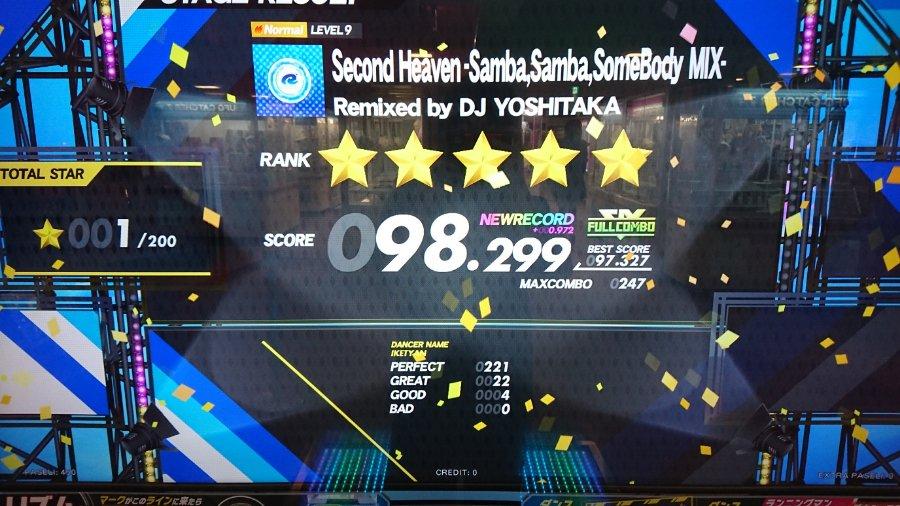 f:id:kazunarisound:20181206215300j:plain