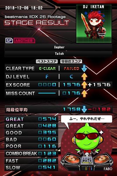 f:id:kazunarisound:20181206215503j:plain