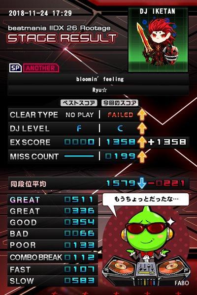 f:id:kazunarisound:20181213214713j:plain