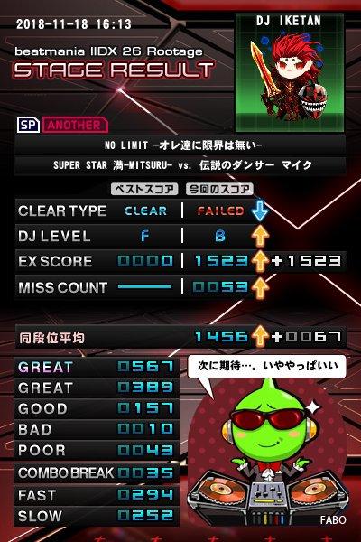 f:id:kazunarisound:20181213215756j:plain