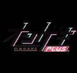 f:id:kazunarisound:20190207230715p:plain