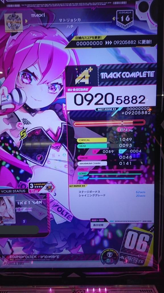f:id:kazunarisound:20190301225455j:plain