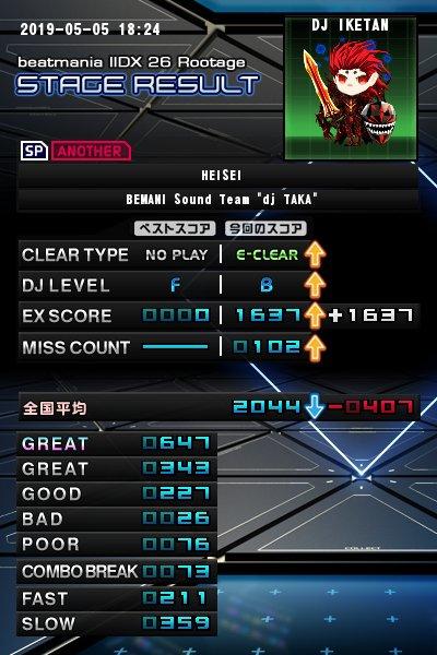 f:id:kazunarisound:20190506145610j:plain
