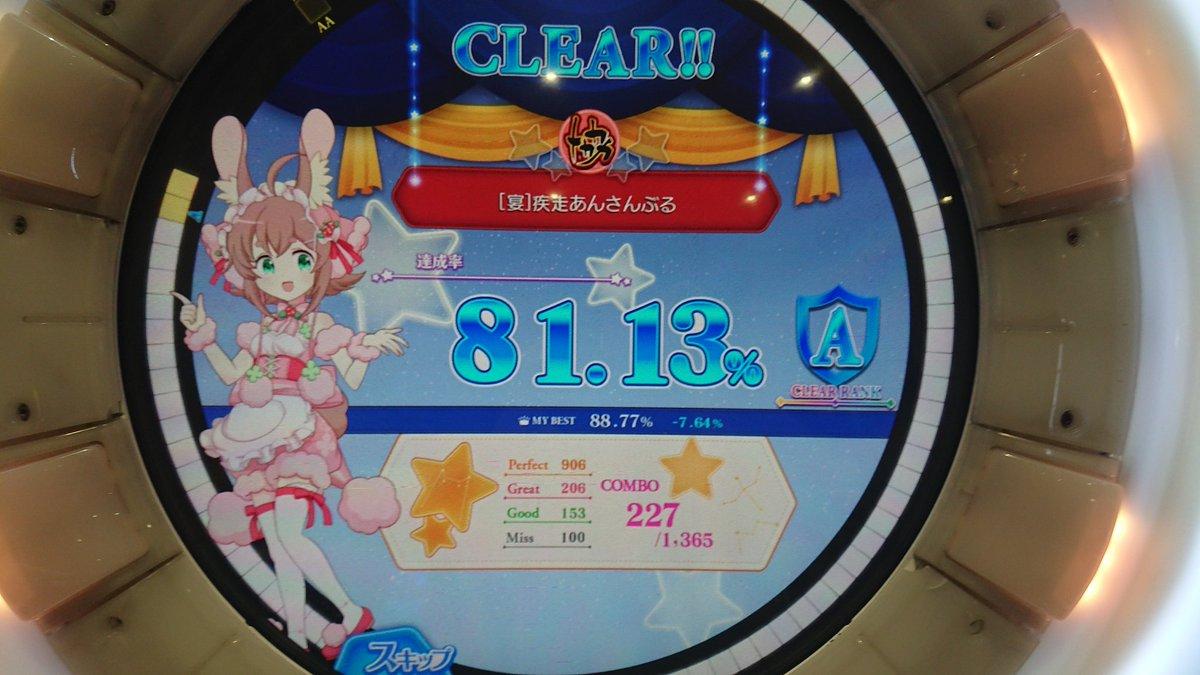 f:id:kazunarisound:20190506145721j:plain