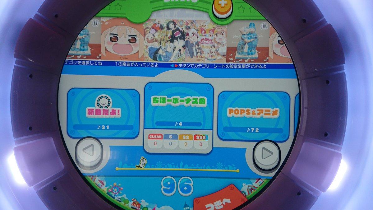 f:id:kazunarisound:20190712233105j:plain