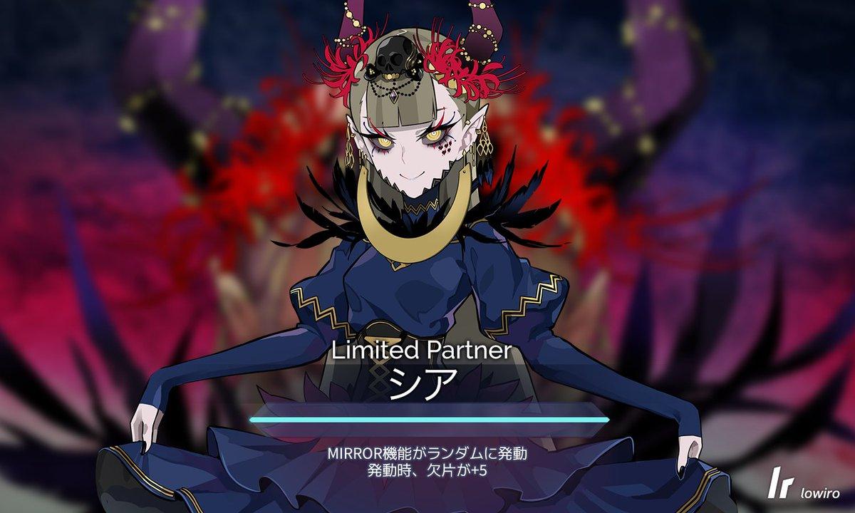 f:id:kazunarisound:20191210003540j:plain