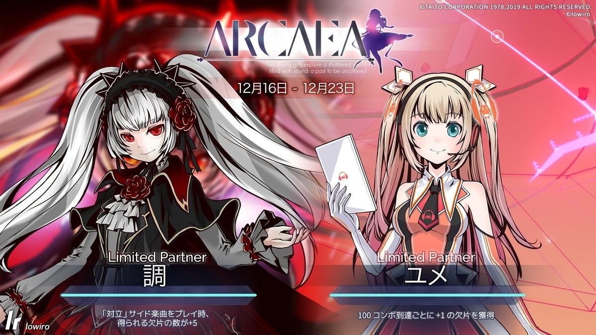 f:id:kazunarisound:20191217131729j:plain