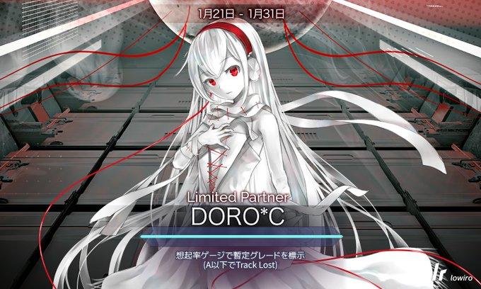 f:id:kazunarisound:20200120231049j:plain
