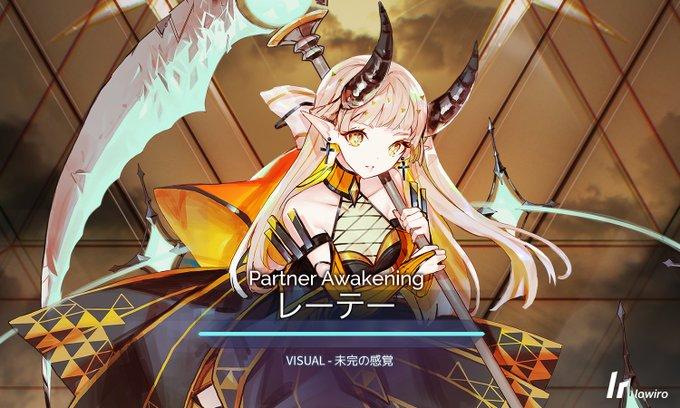 f:id:kazunarisound:20200320232532j:plain