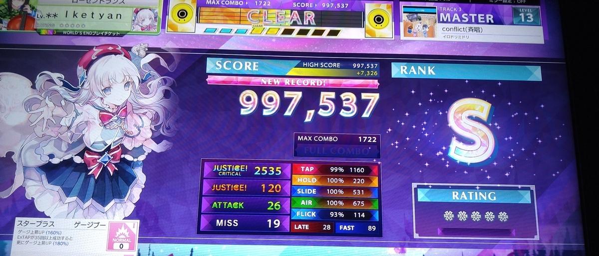 f:id:kazunarisound:20200902173732j:plain