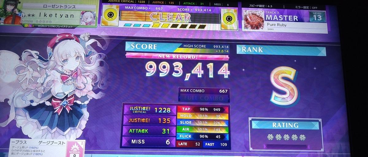 f:id:kazunarisound:20200902173911j:plain