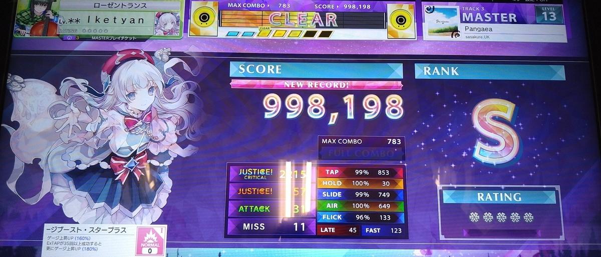 f:id:kazunarisound:20200916170641j:plain