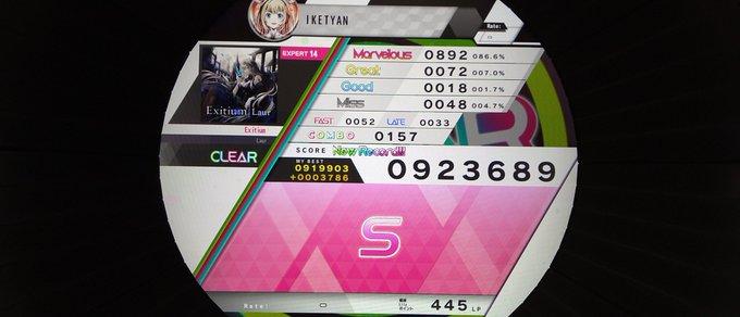 f:id:kazunarisound:20200925222639j:plain