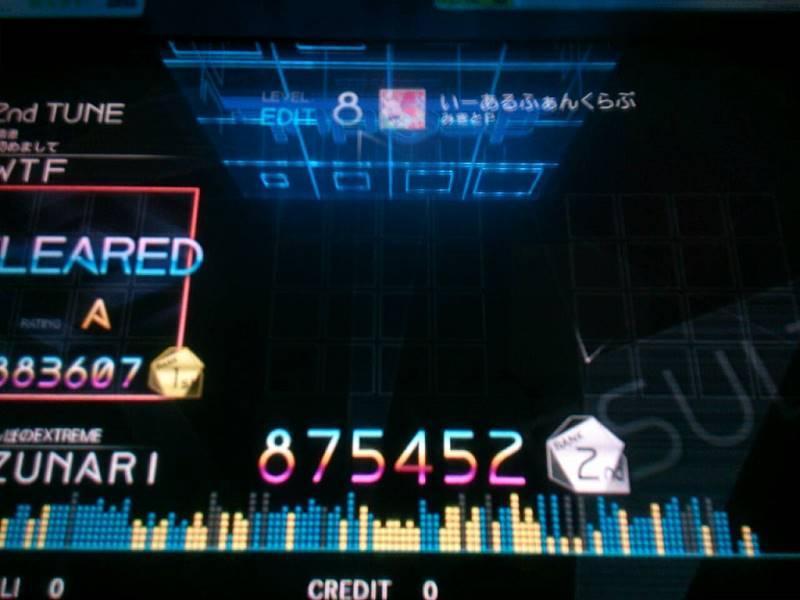 f:id:kazunarisound:20200930183127j:plain