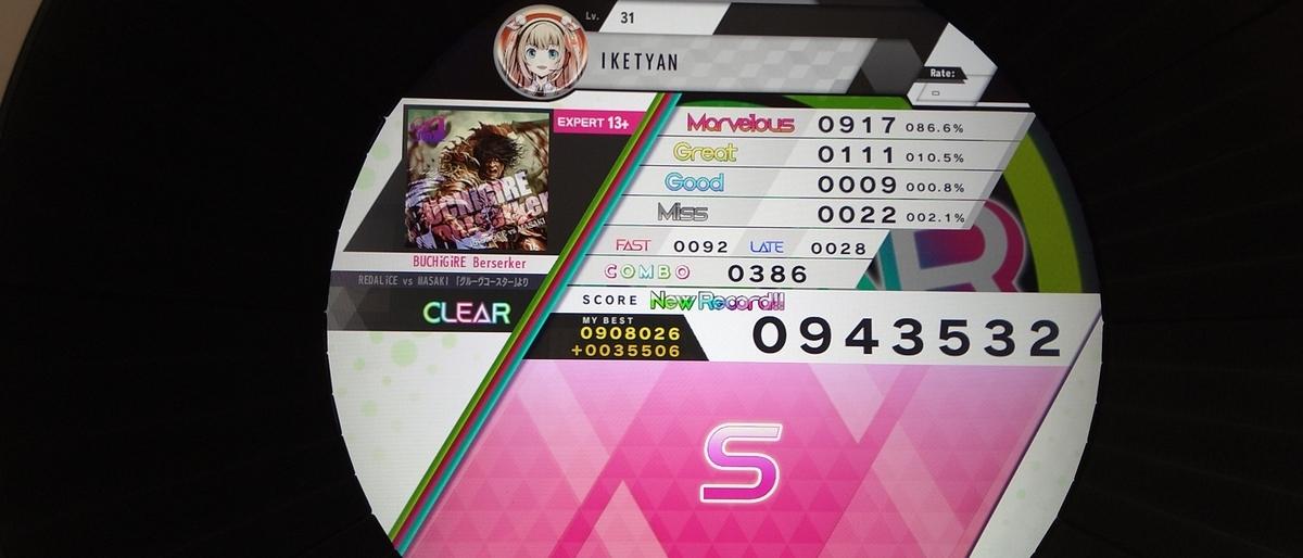 f:id:kazunarisound:20201225110221j:plain