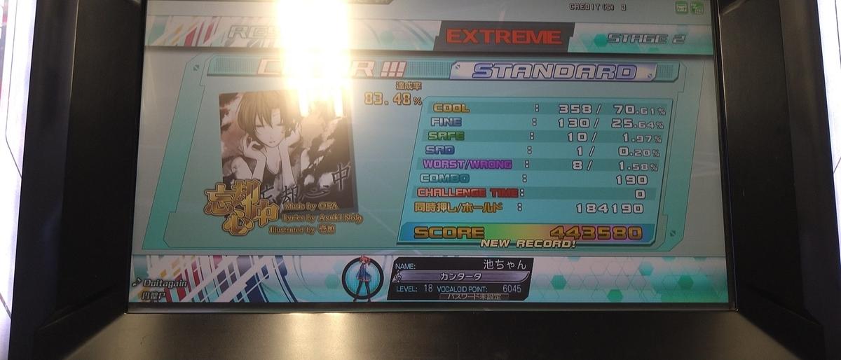f:id:kazunarisound:20201225110407j:plain