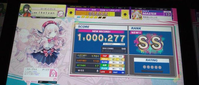 f:id:kazunarisound:20210429233115j:plain