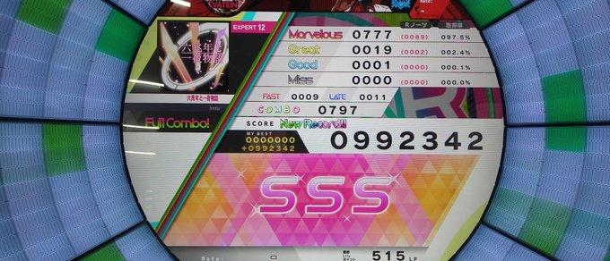 f:id:kazunarisound:20210708222843j:plain