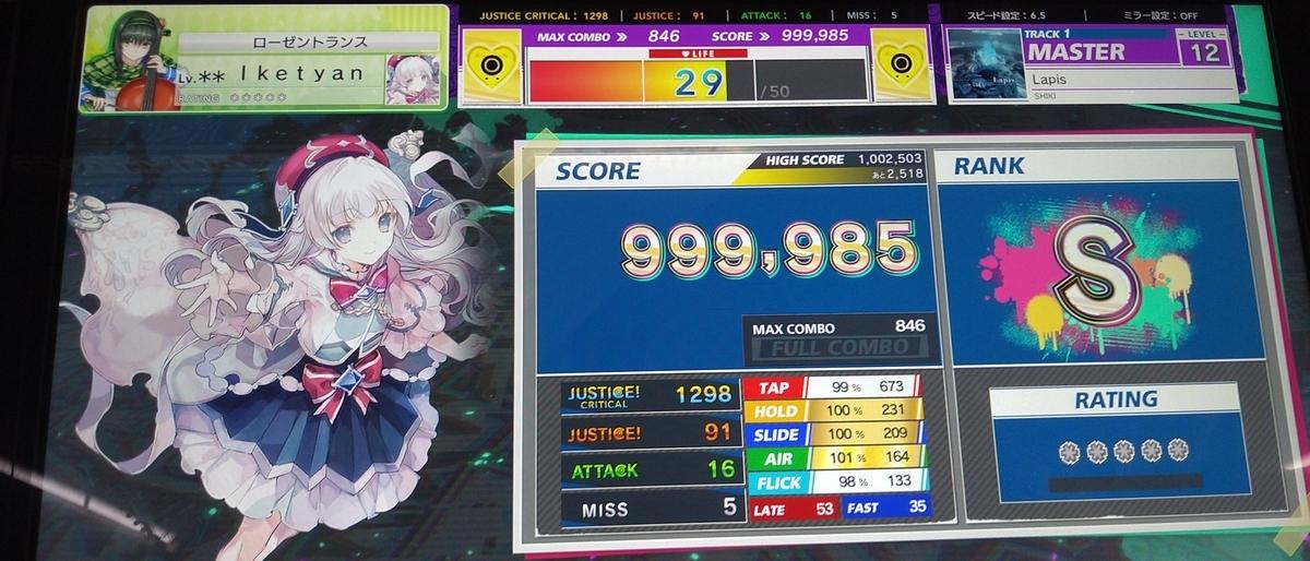 f:id:kazunarisound:20210722215224j:plain