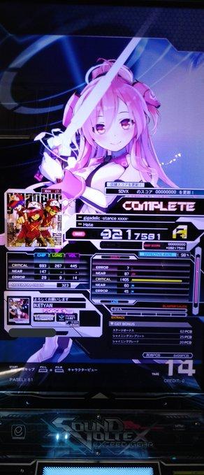f:id:kazunarisound:20210801222438j:plain