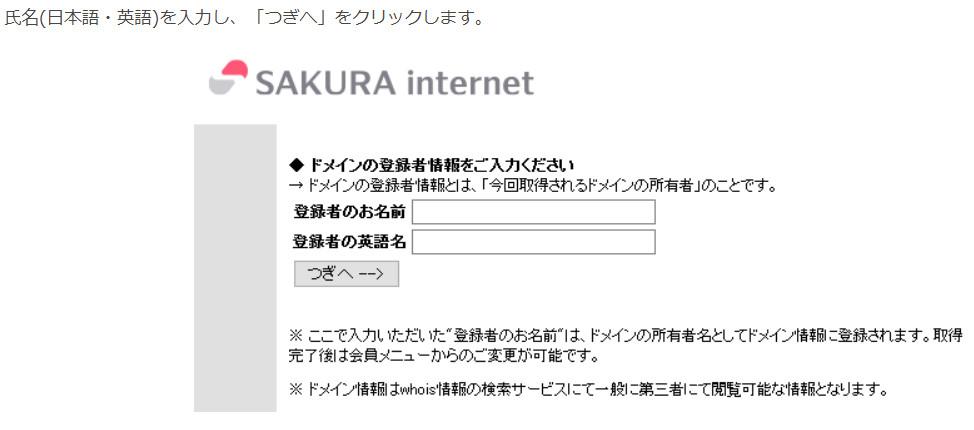 f:id:kazunee_san:20180904115207j:plain