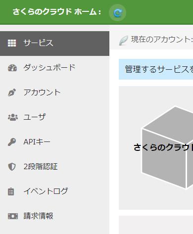 f:id:kazunee_san:20180904122006j:plain