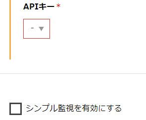 f:id:kazunee_san:20180904123535j:plain