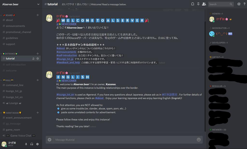 f:id:kazunee_san:20180907145117p:plain