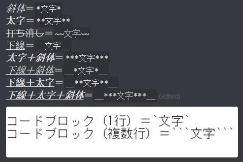 f:id:kazunee_san:20180907184011j:plain