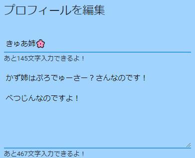 f:id:kazunee_san:20180928033357j:plain