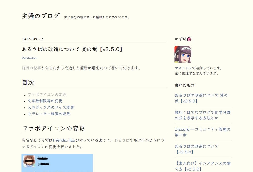 f:id:kazunee_san:20181013153251p:plain