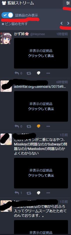 f:id:kazunee_san:20181103062825j:plain