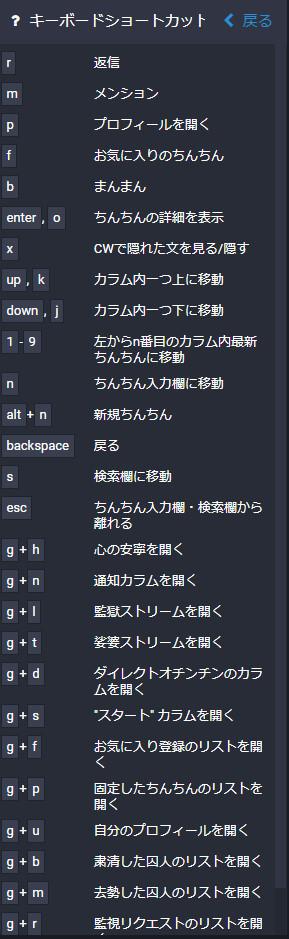 f:id:kazunee_san:20181103064837j:plain