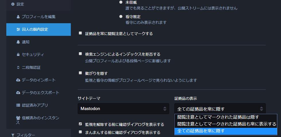 f:id:kazunee_san:20181103065447j:plain