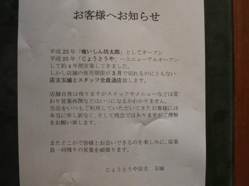 f:id:kazunobu-0915:20160920174408j:plain