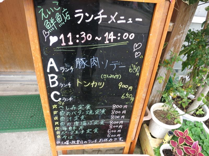 f:id:kazunobu-0915:20160923095043j:plain