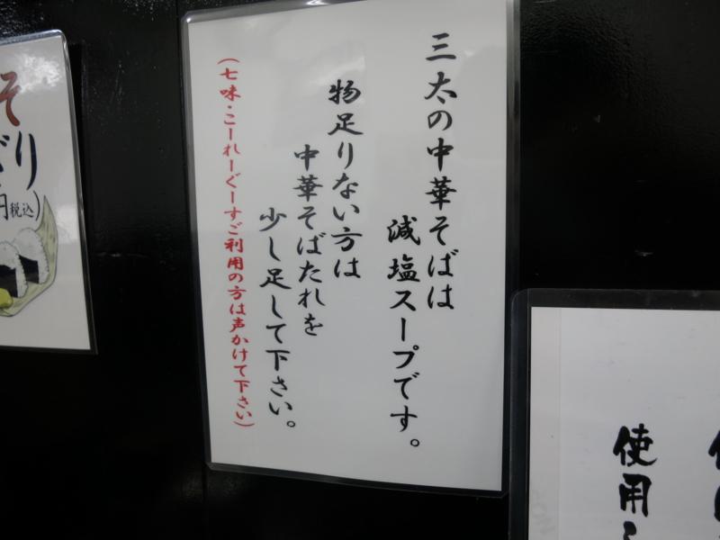 f:id:kazunobu-0915:20160923095052j:plain