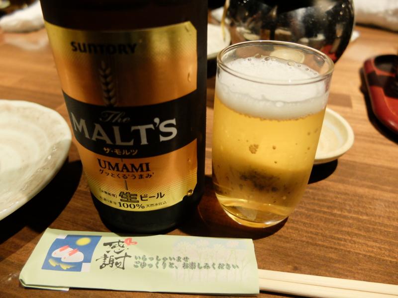 f:id:kazunobu-0915:20160930093833j:plain
