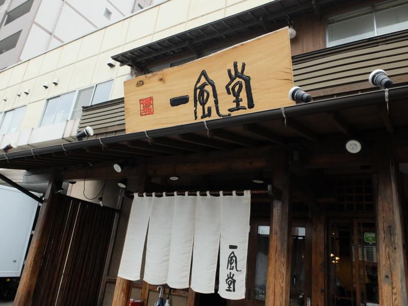 f:id:kazunobu-0915:20160930093850j:plain