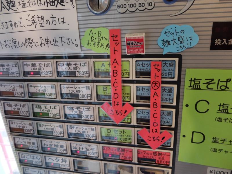 f:id:kazunobu-0915:20160930115424j:plain