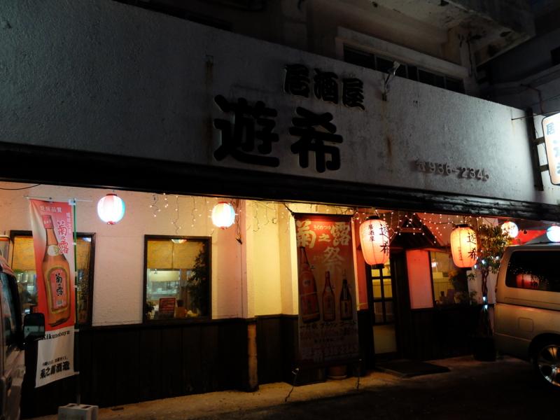 f:id:kazunobu-0915:20160930134927j:plain