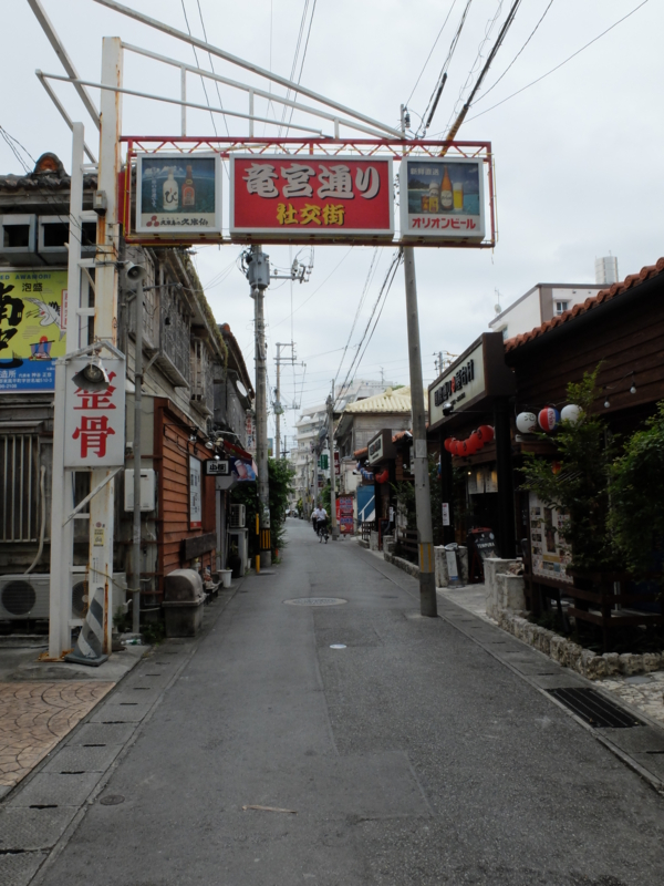 f:id:kazunobu-0915:20160930134948j:plain