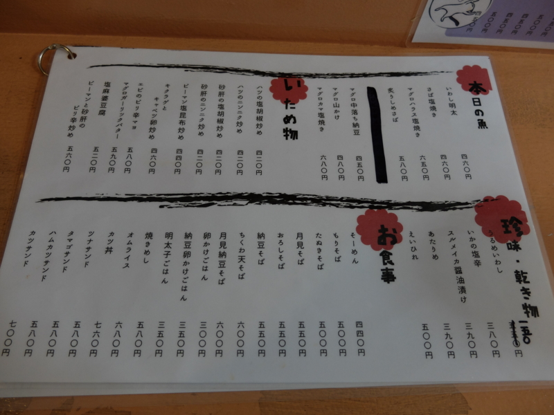 f:id:kazunobu-0915:20160930134951j:plain