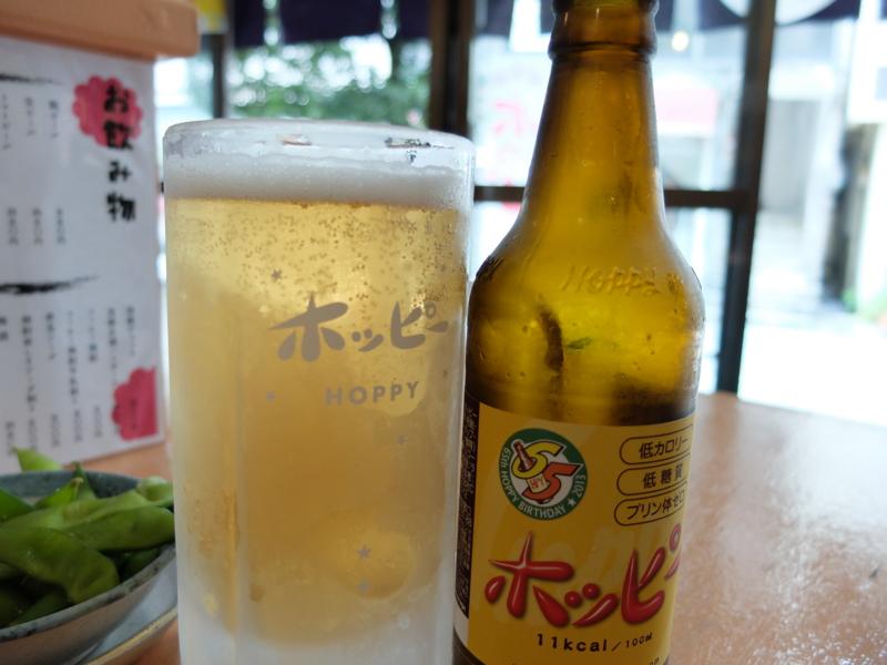 f:id:kazunobu-0915:20160930134954j:plain