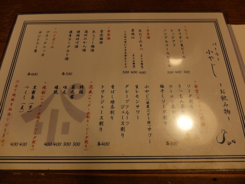 f:id:kazunobu-0915:20160930163016j:plain