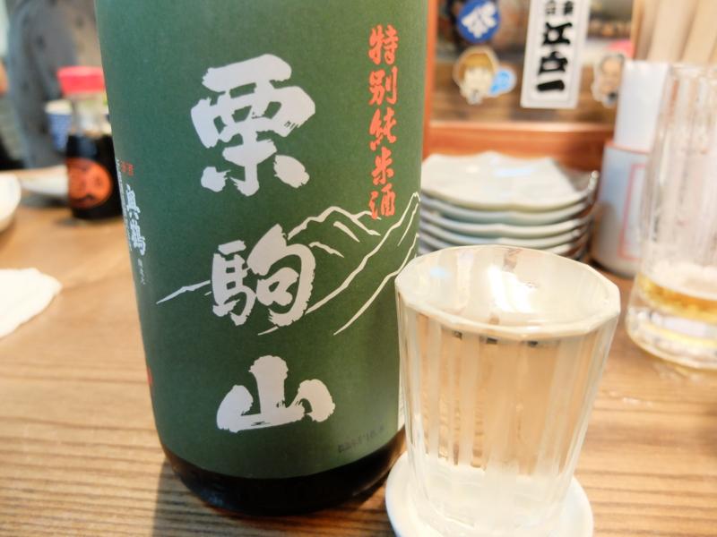 f:id:kazunobu-0915:20160930163018j:plain