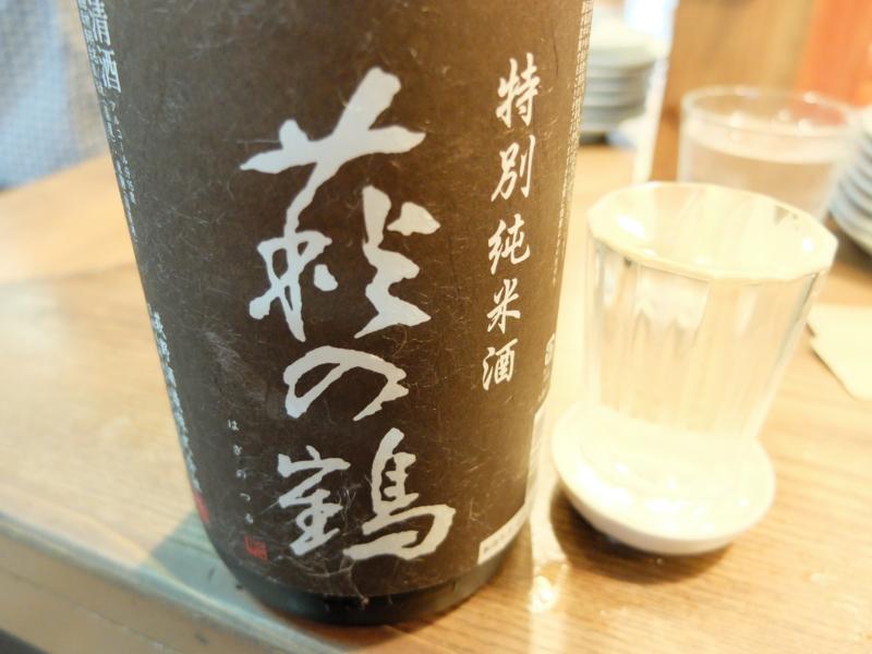 f:id:kazunobu-0915:20160930163022j:plain