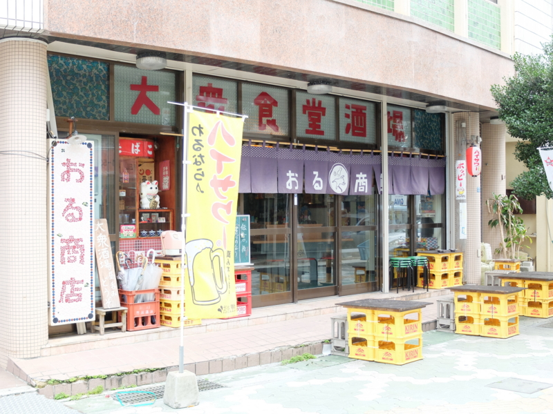 f:id:kazunobu-0915:20161003104638j:plain