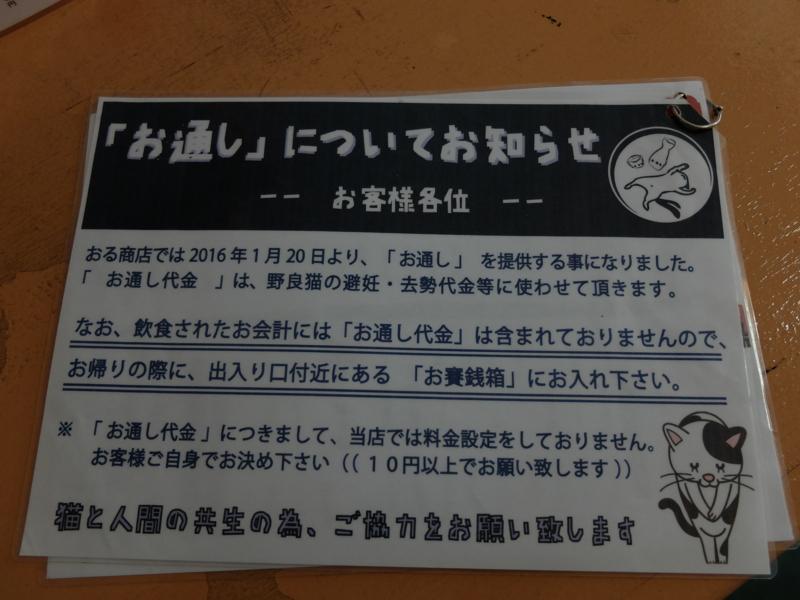 f:id:kazunobu-0915:20161003104643j:plain