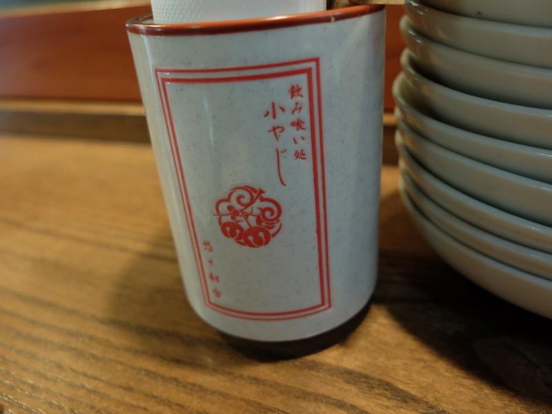 f:id:kazunobu-0915:20161003104652j:plain